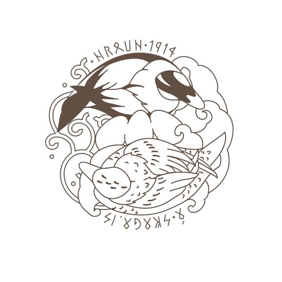 Hraun_logo_large